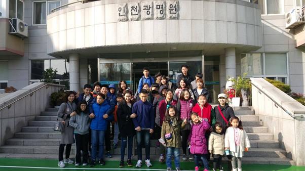 한국엘러간 2015년 하반기 CSR활동